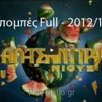 Αλ Τσαντίρι Νιούζ 2012/2013 – Εκπομπές Full