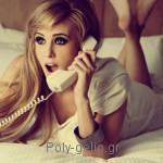 Top Ανέκδοτο σόκιν: Ξανθιά τηλεφωνεί σε S*ξ-shop