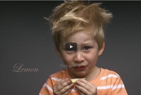Αστείο βίντεο: Παιδιά και Μωρά δοκιμάζουν γεύσεις