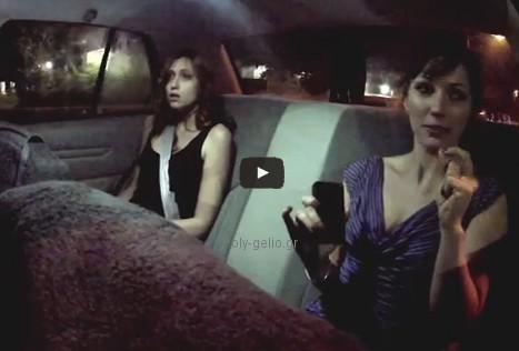 Τρομακτική φάρσα σε ταξί