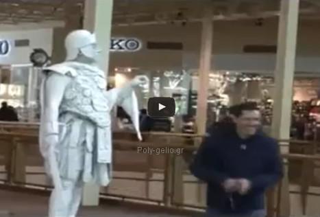 Φάρσα: Κάνοντας το Άγαλμα στο δρόμο