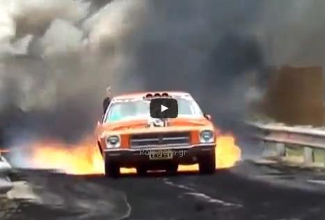 Βάζει φωτιά στο δρόμο στην κυριολεξία