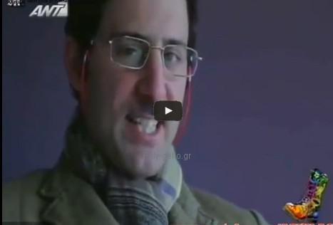 Ο Λευτέρης Ελευθερίου Γερμανός Επίτροπος
