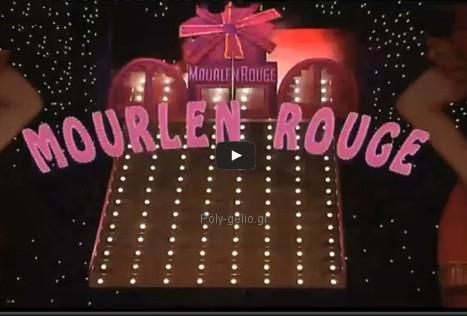 Mourlen Rouge (2009 – full) – Σεφερλής Θέατρο