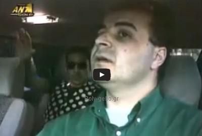 σεφερλης σφακιανακης ταξι