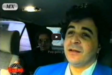 Μάρκος Σεφερλής Ταξιτζής τραγουδιστής