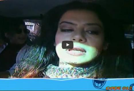 Μάρκος Σεφερλής Ταξί Λίλα Καφαντάρη
