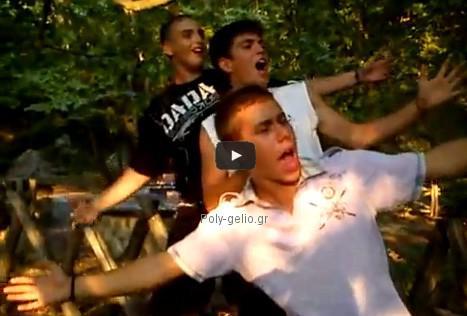 Αστείο βιντεο σήμα καμπάνα από μαθητές