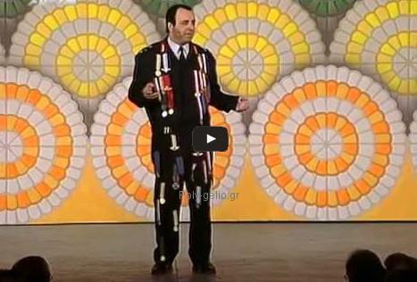 Τα λαμόγια (2004 – full) – Σεφερλής Θέατρο