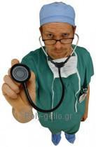 Ανέκδοτο: Η ξανθιά στο γιατρό!