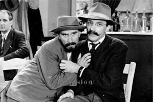Μακρυκωσταίοι και Κοντογιώργηδες 1960 - Ελληνική ταινία