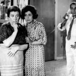 Η Χαρτοπαίχτρα 1964 – Ελληνική ταινία