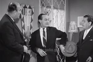 Ζητείται ψεύτης 1961 - Ελληνική ταινία