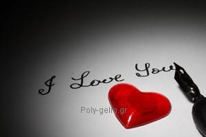 Ανέκδοτο σόκιν: Ερωτικό γράμμα με κρυφό νόημα