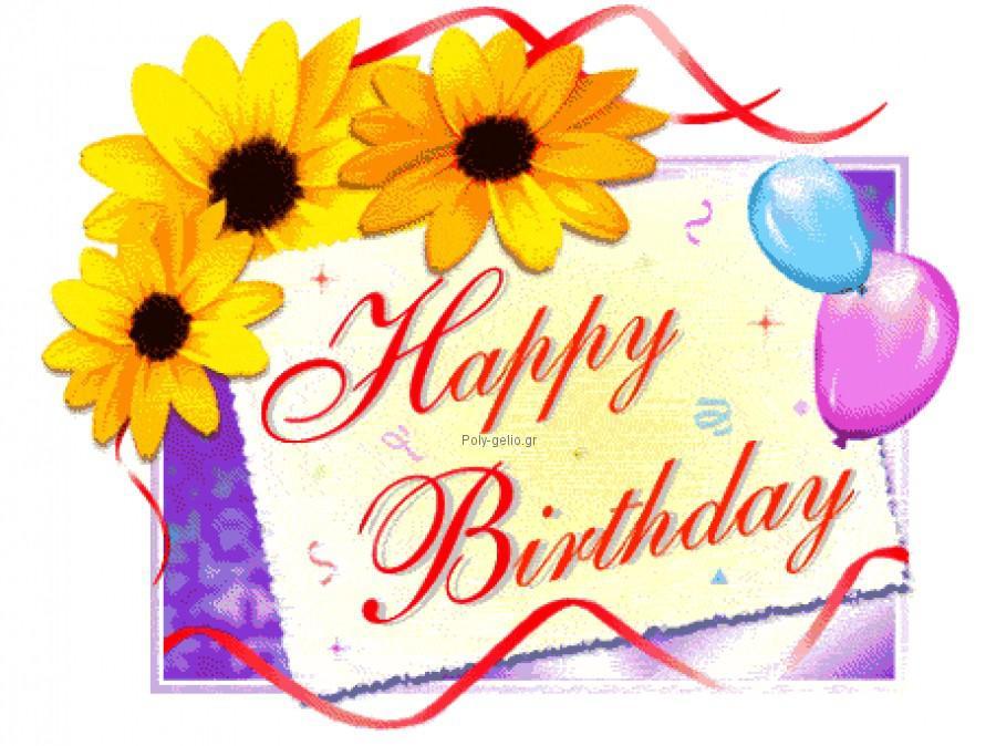 Подписать поздравительную открытку с днем рождения на английском языке, надписями смыслом