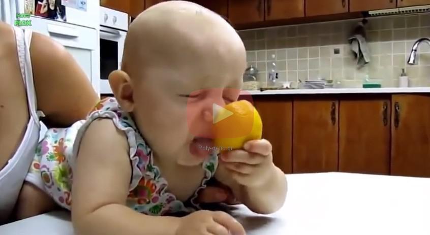 Αστείο βίντεο Μωρά δοκιμάζουν πρώτη φορά Λεμόνι ba8a7f97bba