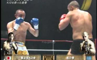 Mike Zambidis vs Kozo Takeda K-1 World MAX 2007