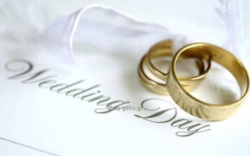 a48b072208b7 Ευχές γάμου