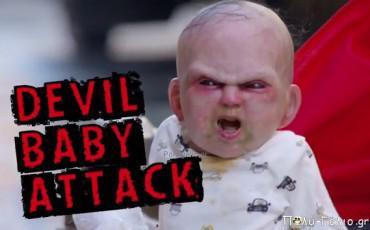 Τρομακτική φάρσα με Σατανικό μωρό...