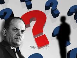 Κουφό ανέκδοτο: Ο Παπαδόπουλος και το πιτσιρίκι