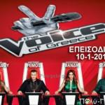 The Voice Επεισόδιο 1 (10-1-2014)