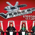 The Voice Greece Επεισόδιο 2 (17-1-2014)