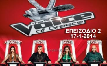 The Voice Επεισόδιο 2 (17-1-2014)