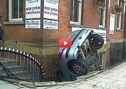 Γυναίκες οδηγοί εν δράση [αστεία βίντεο]