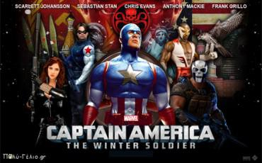 Captain America 2 Winter Soldier [Trailer]