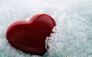 Ποιήματα αγάπης για τη μέρα του Αγίου Βαλεντίνου