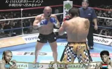 Mike Zambidis vs Albert Kraus K-1 World MAX 2008