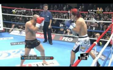 Mike Zambidis vs Yuichiro Nagashima K-1 World MAX 2010 Final Quarter-final