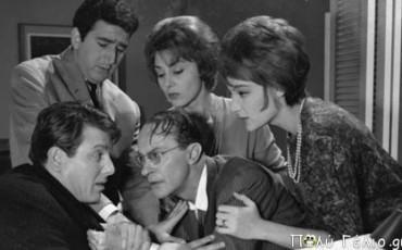 Ο φίλος μου ο Λευτεράκης (1963) - Ελληνική ταινία