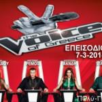 The Voice of Greece Επεισόδιο 10 (7-3-2014)