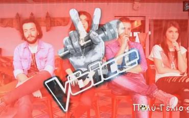 Παίκτες του The Voice σατιρίζουν τους Coaches