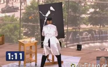 Ο Ζωγράφος τους Κούφανε όλους [Video