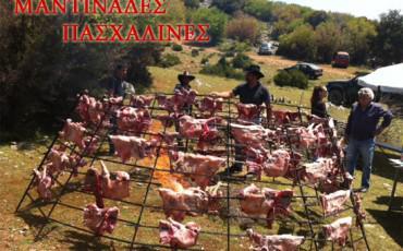 Πασχαλινές Ευχές σε Μαντινάδες για καλό Πάσχα & Ανάσταση