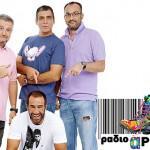 Ράδιο Αρβύλα Επεισόδιο 23 (12/5/2014)