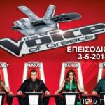The Voice of Greece Επεισόδιο 17 (2/5/2014)