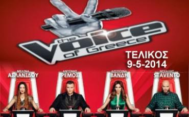 The Voice of Greece ΤΕΛΙΚΟΣ - (9/5/2014)