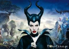 Maleficent (2014) Angelina Jolie