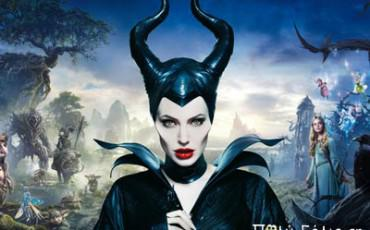 Maleficent (2014) Angelina Jolie