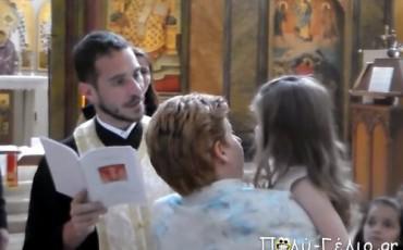 Ιερέας ρώτησε τρίχρονη αν θέλει να βαπτιστεί, εκείνη αρνήθηκε και διέκοψε το μυστήριο!