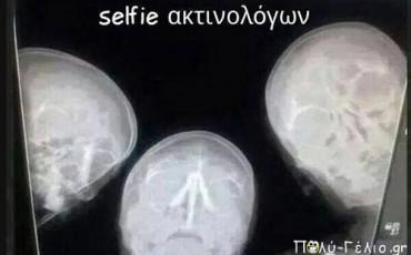 Selfie Ακτινολόγων