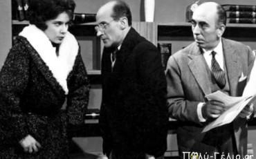 Το κοροϊδάκι της δεσποινίδος – Ελληνική ταινία