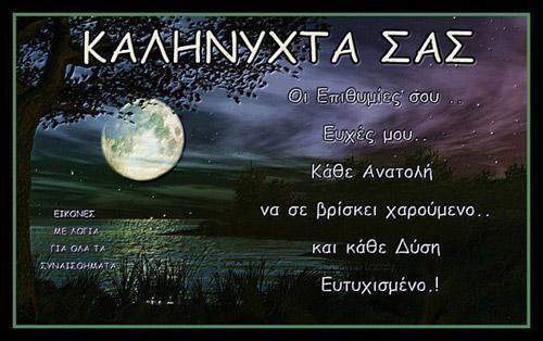 fotografies-kalinixta