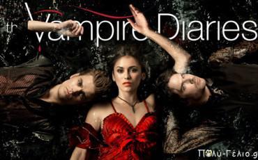 The Vampire Diaries [καλύτερες σειρές 2009-]
