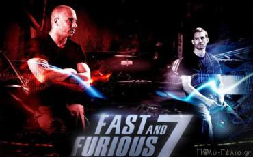 Στο Fast and Furious 7 «Ανέστησαν» τον Paul Walker [trailer]