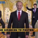 Hip Hop με Βαρουφάκη – Ντάισελμπλουμ – Μέρκελ – Πούτιν