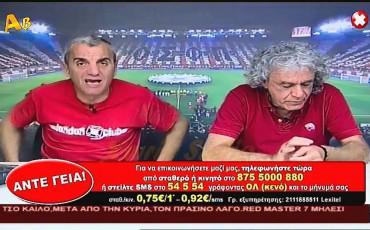 ΕΠΙΚΟ - Μεθυσμένοι τηλεφωνούν στον Τσουκαλά